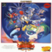 Darkstalkers: The Night Warriors (Mame)