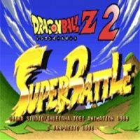 Dragonball Z 2 - Super Battle (Mame)