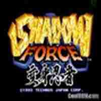 Shadow Force Arcade
