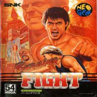 Burning Fight (NeoGeo)