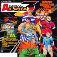 Street Fighter Alpha 3 Capcom CPS 2