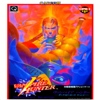 Vampire Hunter 2 : Darkstalkers Revenge